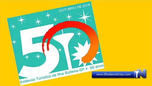 Exposição de fotos e lançamento de selo abrem as comemorações dos 50 anos de Ilha Solteira